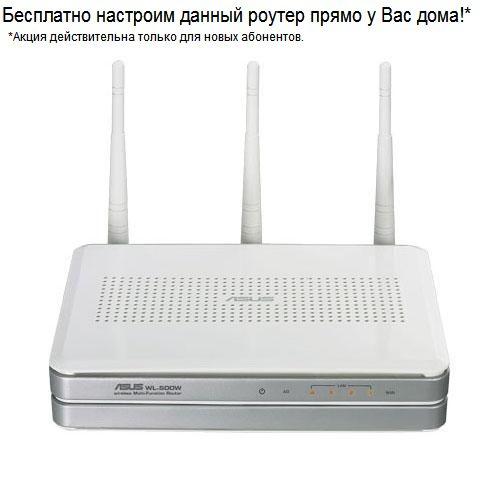 Интернет-помощник мтс - 299c