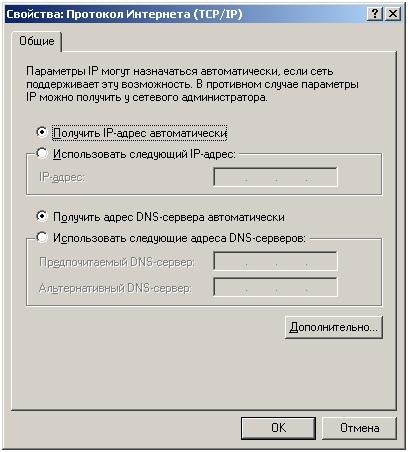 Интернет помощник мтс детализация разговоров - 091